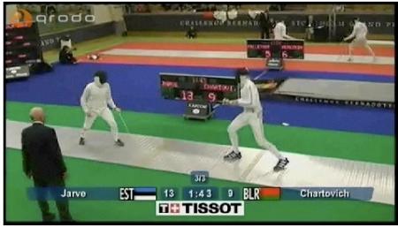 fencing-qrodo-watermark-ul
